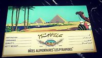 Egypt Old Large Vintage Macaroni Label 14x24 Cm PATES 1940s  THE PYRAMIDS