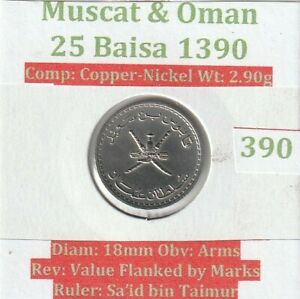 Muscat and Oman 25 Baisa 1390-1970 (VF condition)  (Item: 390)