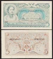 5 RUPIAH 1952 INDONESIE / INDONESIA - P42