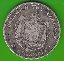 Greek 2 Drachma 1883 Very Fine Seltener Year nswleipzig