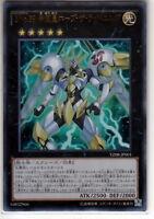 Yu-Gi-Oh Number S39: Utopia the Lightning YZ08-JP001 Ultra Rare Foil Mint