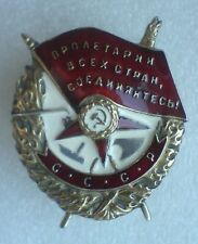 USSR Soviet Russian Military Collection Order of the Red Banner screw 1933-43