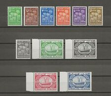 More details for trucial states 1961 sg 1/11 mnh cat £45