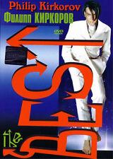 FILIPP KIRKOROV -THE BEST MUSIC VIDEOS RUSSIAN POP BRAND NEW DVD NTSC