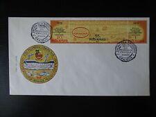 Rumänien FDC , Mi 3294-3296 , Jharestag Stadt Craiova