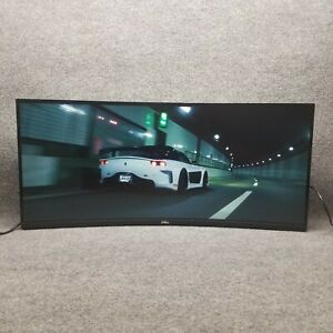 """Dell S3422DW 34"""" Widescreen WQHD LED Edgelight Curved Monitor"""