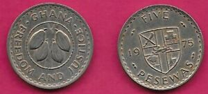 GHANA 5 PESEWAS 1975 XF COCOA BEANS WITHIN CIRCLE,RAMPANT LION AT CENTER OF