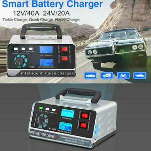 40A Auto KFZ Ladegerät Batterieladegerät 12V / 24V Akku Batterie PKW LKW Charger