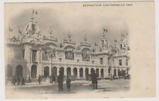 Paris Exhibition 1900 postcard - Manufactures Nationales