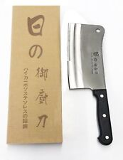 LW Stainless Steel Full Tang Knife Heavy Cleaver Chopper Meat Bone NEW 6711