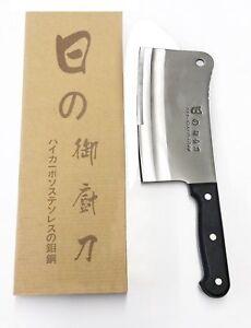 LW Stainless Steel Full Tang Knife Heavy Cleaver Chopper Meat Bone NEW 6711