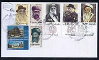 ISRAEL 2006 RABBIS OF JERUSALEM  7 STAMPS  ON HURVA SYNAGOGUE FDC