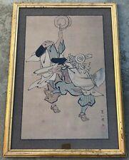 RARE, ANTIQUE JAPANESE HANABUSA ITCHO (1652-1724) ORIGINAL INK & COLOR ON PAPER