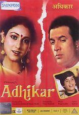 ADHIKAR (1986) RAJESH KHANNA, TINA MUNIM ~ BOLLYWOOD HINDI DVD