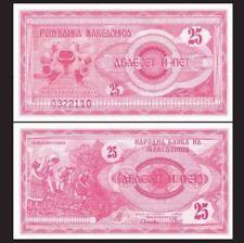 Macedonia 25 Dinara, 1992, P-2, Unc World Currency