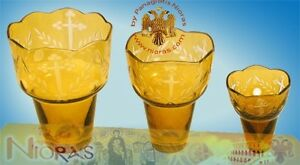 Orthodox Vigil Lamp Replacement Cups Yellow Carved Ersatzglas Ikonenampel Church