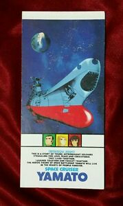 Old Japanese animation Yamato Space Cruiser notebook. unused!!