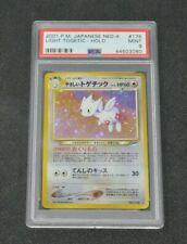 Pokemon Japanese Light Togetic Holo NEO 4 No. 176 PSA 9 MINT POP 56