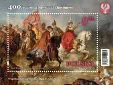 Poland / Polen 2021 - Fi MS 239** 400th Anniversary of the Battle of Chocim