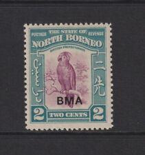 North Borneo - 1945,2c Cockatoo Oiseau Tampon Optd Bma - L/M - Sg 321