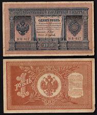 1 RUBLO ZAR  RUSSIA 1898 CONSERVAZIONE OTTIMA Piu' di 100 anni VENDITA MULTIPLA