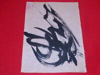 [Coll. R-J MOULIN ART XXe] DLGout GERARD SCHNEIDER 1962 / ENCRE CHINE ORIGINALE