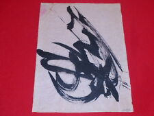 [Coll. R-JEAN MOULIN ART XXe] DLG GERARD SCHNEIDER 1962 / ENCRE CHINE ORIGINALE