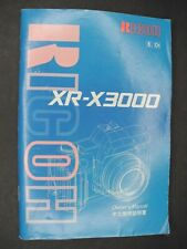Ricoh Xr-X3000 Camera Instruction Book / Manual / User Guide