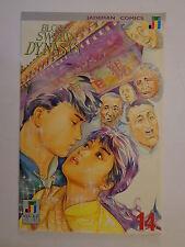 Blood Sword Dynasty MA Wing Shing T Wong A Wan #14 Jademan Comic October 1990 NM