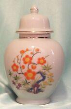 ~ Collectable ~ Orange Flower Ginger Jar ~ Japan ~