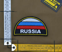 "Ricamata / Embroidered Patch ""Semicircle Russia Flag"" with VELCRO® brand hook"