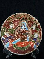 """Detailed Satsuma Moriage and Gold Leaf Imortals Plate 5.5"""""""