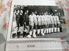 BRAZIL - YUGOSLAVIA 2:2, 1971, BRAZIL TEAM PHOTO