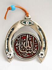 Horseshoe wall hanging red decor islam allah amulet charm hamsa luck evil eye