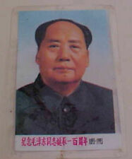 CHINA  PICTURE OF MAO & CHO ENLAE(?)