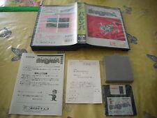 MSX BARUNBA NAMCO SHOOT MSX JAPAN IMPORT COMPLETE IN BOX!