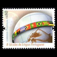 Portugal 2014 - 800th Anniversary of the Portuguese Language Flags - Sc 3598 MNH