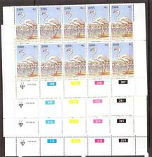 SOUTH WEST AFRICA, 1979 WATER BIRDS, SG 330-333, MNH PLATE BLOCK 10, BOTTOM ROW