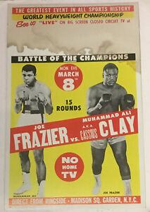 Muhammad Ali vs Joe Frazier Original 14x22 1971 MSG Closed Circuit Fight Poster