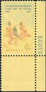 1187, MNH Full Color Reverse Offset Printed Under Gum Error! - Stuart Katz
