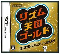 USED DS Rhythm Tengoku Gold NINTENDO