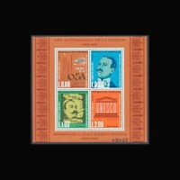 Honduras, SC#C530a, Perf., MNH, 1973, S/S, UNESCO, Ron Molina, AR5GDD-A