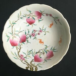 China Chinese Qing Dynasty Porcelain Famille Bowl