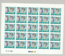 Congo #615-616 Trees 2v Imperf M/S of 25