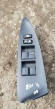 2006-2010 TOYOTA RAV 4 MK3 4 WAY MASTER WINDOW SWITCH 74231-42080