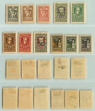 Lithuania, 1920, SC 81-91, mint. d742