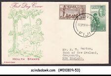 FIJI - 1951 KGVI HEALTH STAMPS - FDC to NEW ZEALAND
