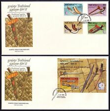 1995 Malaysia Traditional Malay Weapon 4v & MS paired FDC minor toned (KL) Offer