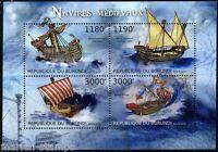 BURUNDI  2012 MEDIEVAL SAILING SHIPS SHEET   MINT  NH