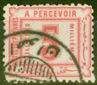 Egypt 1888 5m Rose-Carmine SGD67 Fine Used